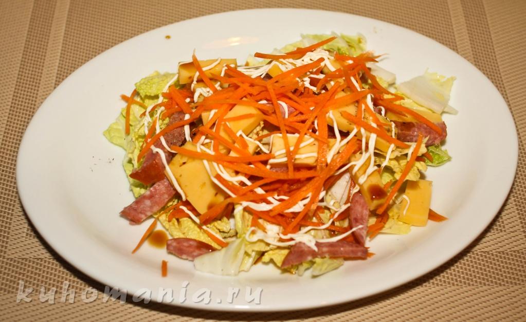 Салат с копченым мясом фото
