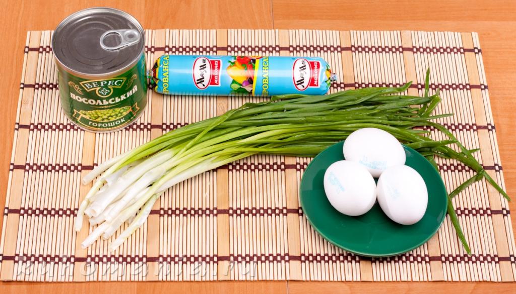 салат зеленый лук сыр рецепт