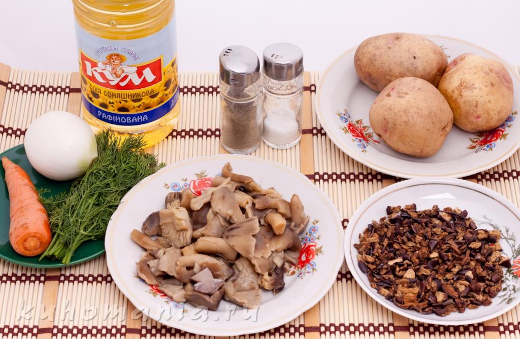 баклажаны рагу рецепты приготовления