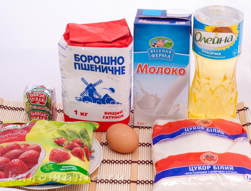 Рецепт мука яйца сахар дрожжи